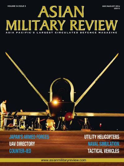 Asian Military Review   July August (2016)