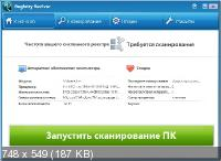 ReviverSoft Registry Reviver 4.21.1.2 RePack & Portable by TryRooM