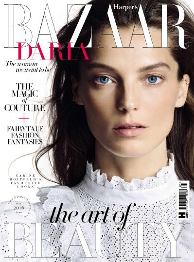 vk com magazines ebooks Harper s Bazaar UK   May (2016)