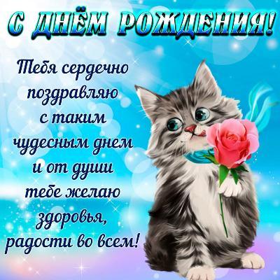 Поздравляем с Днем Рождения Машеньку (Бисероманка) _7b5bf0cfb051ef17ff43da87ad4fe7a4