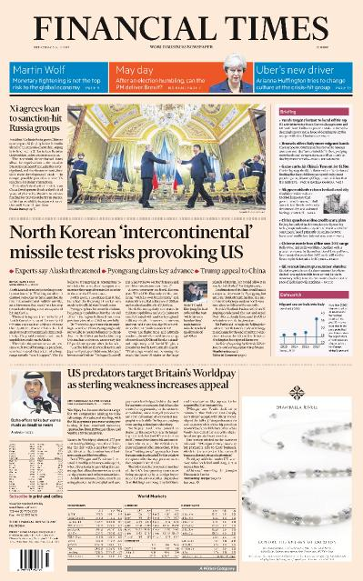 Financial Times Europe  5 July (2017)