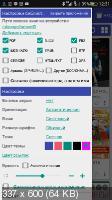 Librera PRO 8.1.227 [Android]