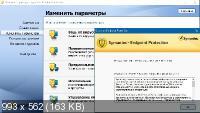 Symantec Endpoint Protection 14.2.4814.1101 Final + Clients