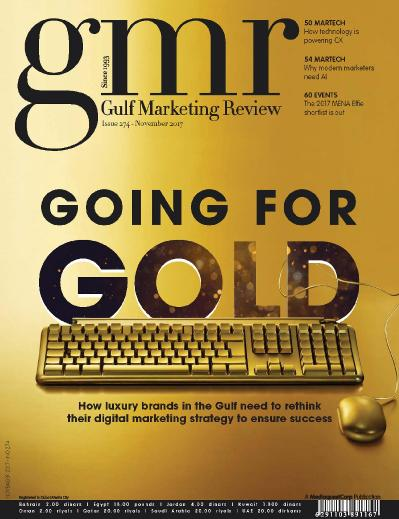 Gulf Marketing Review  November (2017)
