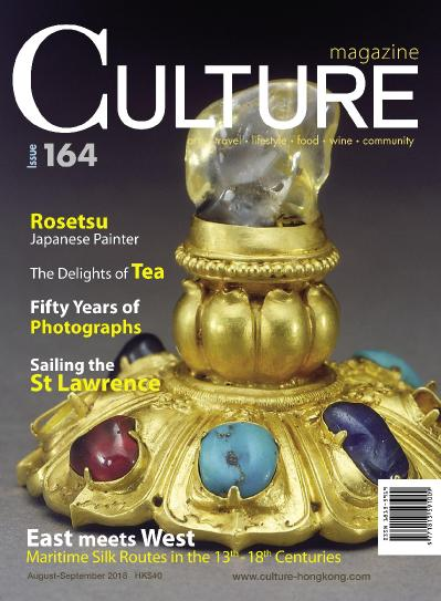 Culture   August September (2018)