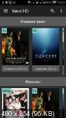 Кино HD   v2.3.7 Pro