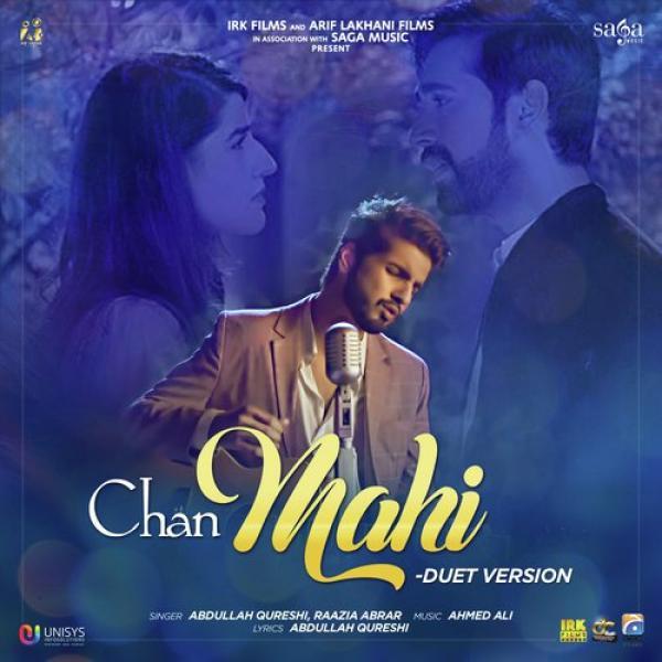 Chan Mahi (Punjabi Song) Abdullah Qureshi  Raazia Abrar