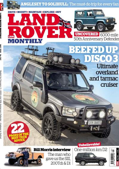 Land Rover   04 April (2018)