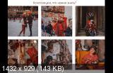 Интенсив по мобильной фотографии и мобильной обработке (2019)