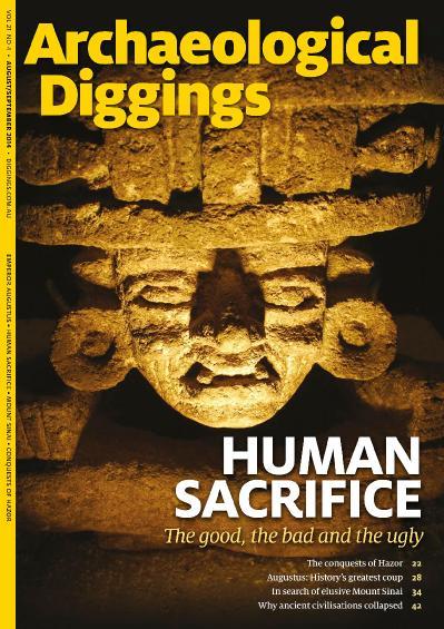 ArchaeologicalDiggings2014(0809)