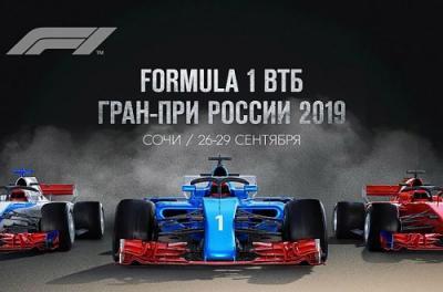 Формула 1. Сезон 2019. Этап 16. Гран-при России. Гонка [29.09] (2019) HDTVRip 720p