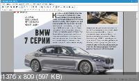 Infix PDF Editor Pro 7.4.4 RePack by KpoJIuK