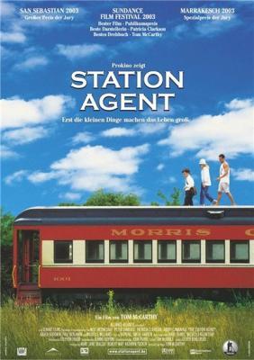 Станционный смотритель / The Station Agent (2003)