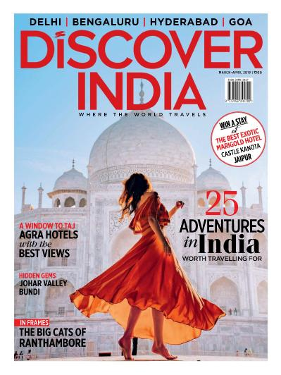 Discover India - April (2019)