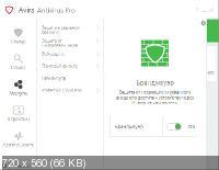 Avira Antivirus 2019 15.0.1910.1604 Pro