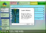 Snappy Driver Installer Origin R705 / Драйверпаки 19.10.1