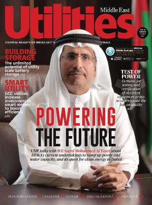 Utilities Middle East  August (2017)