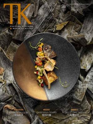 TK Tasting Kitchen - Issue 43 (2019)