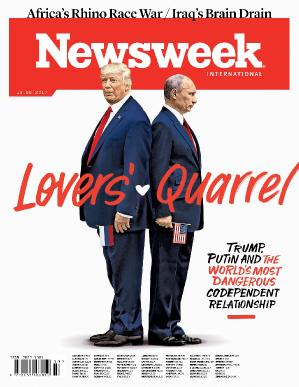 Newsweek International  18 August (2017)